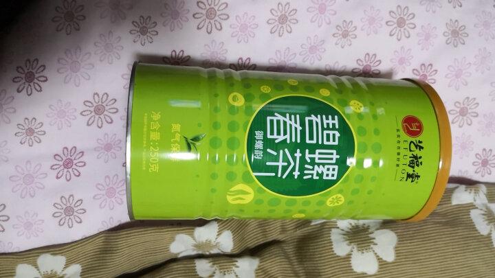 艺福堂 茶叶绿茶 2020春茶新茶明前碧螺春 江苏云雾茶250g 晒单图