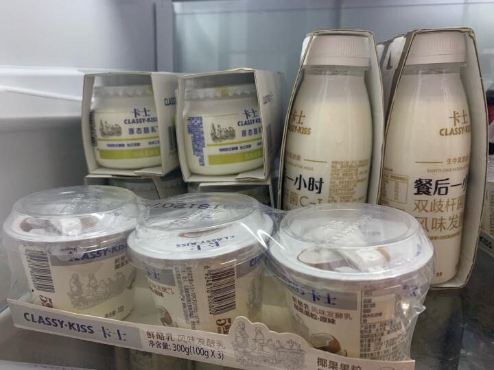 伊利 每益添 活性乳酸菌 丹麦进口活菌饮品 原味 350ml *1(3件起售) 晒单图
