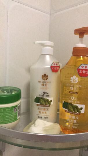 蜂花无硅健发洗发露750ml(无硅油含生姜啤酒花) 晒单图
