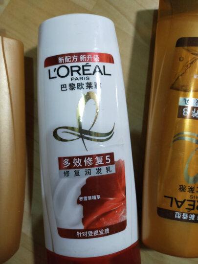 欧莱雅(LOREAL)茶树植萃去屑润发乳200ml(赠品,请勿单独购买) 晒单图