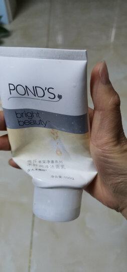 旁氏(POND'S)洗面奶 清澈净透系列 竹炭清透洁面乳150g(新旧包装随机发) 晒单图