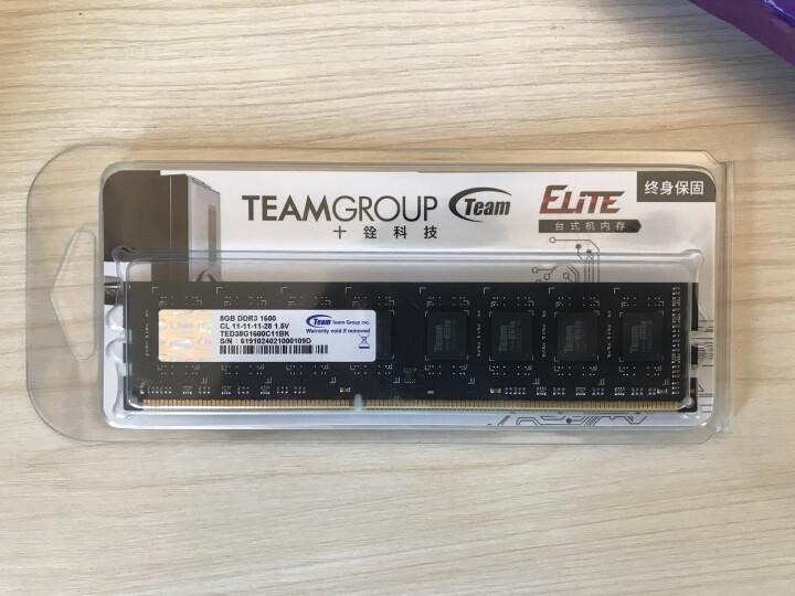 十铨(Team)DDR3 1600 8G 台式机内存条 晒单图