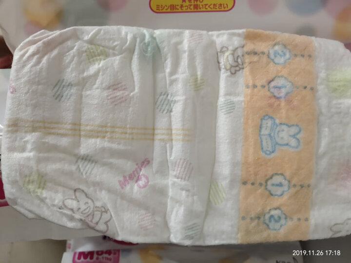 花王(Merries)妙而舒 纸尿裤 L54片 9-14kg 晒单图