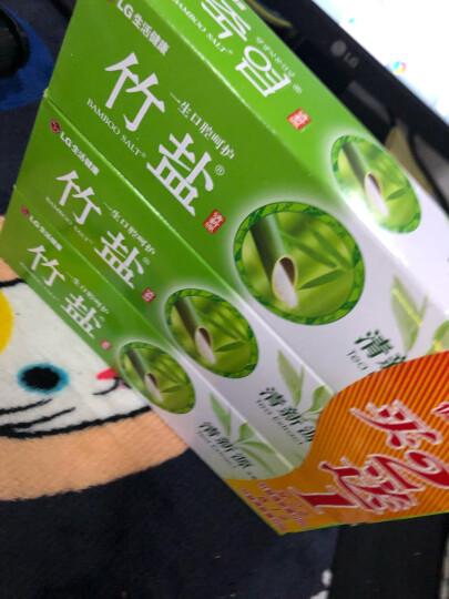 LG竹盐牙膏  清新源150g(清韵茶香)绿茶精华+竹盐成分 清新口气 呵护牙龈健康 新老包装随机发货 晒单图