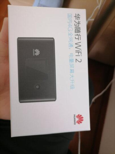 华为随行WiFi2 4G路由器 无线网卡 移动wifi 随身wifi/三网移动电信联通无线/车载MiFi/3000毫安电池/E5577 晒单图