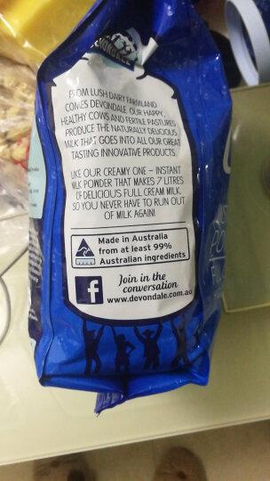 德运(Devondale)澳大利亚原装进口全脂成人奶粉 调制乳粉 1KG袋装 晒单图