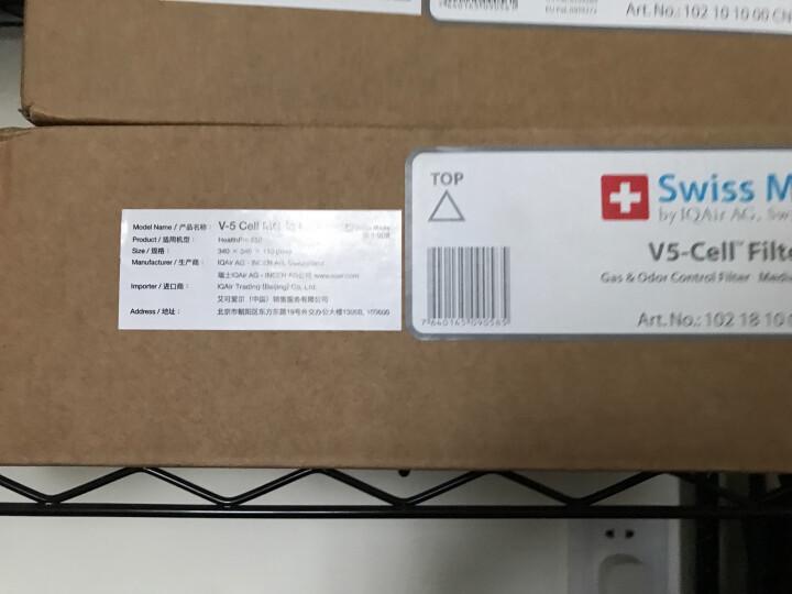 IQAir空气净化器替换滤芯滤网 适配HP250和HP100初滤  除PM2.5除颗粒物除尘 瑞士原装进口 PreMax 晒单图