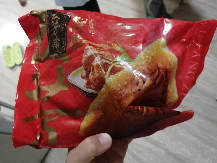 五芳斋 速冻粽子 蛋黄猪肉口味 500g 5只 精选咸鸭蛋 早餐食材 嘉兴特产 晒单图