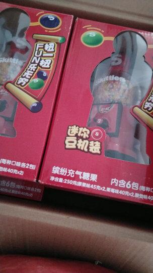 彩虹糖混合果味迷你豆机 婚庆糖果 送女友礼物儿童礼物 250g礼盒装 晒单图