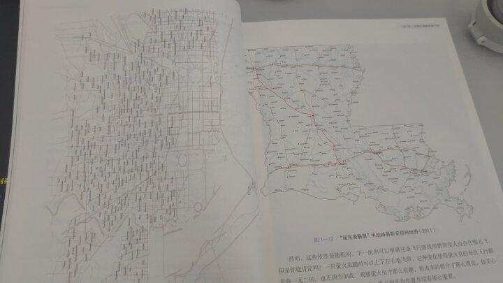 数据之美:一本书学会可视化设计 晒单图