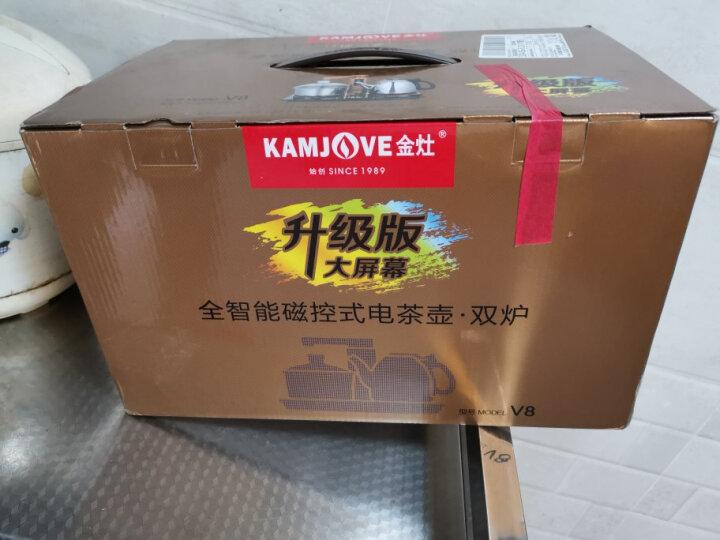 金灶(KAMJOVE) 全智能自动上水电热水壶 电茶炉全自动茶器 茶具套装 V8 晒单图