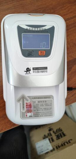 维融(weirong)HK600(C)2019年新版人民币小型便携验钞机 智能语音银行专用 晒单图