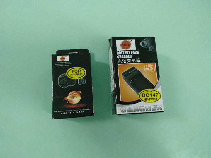 蒂森特(dste)索尼 NP-FW50 适用 SONY 黑卡 RX10  ILCE-7/A7/ A7 II NEX-5N 5R 5T 6 7 微单相机电池 备电 晒单图