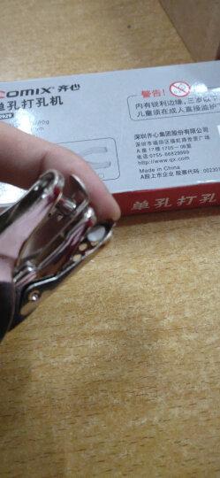 齐心(COMIX)φ6mm可打35页两孔打孔器打孔机(带标尺) 大号混色B2917N 晒单图