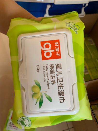 gb好孩子 婴儿湿巾 宝宝湿纸巾 一次性洗脸巾 儿童湿用抽纸擦脸巾 橄榄滋养湿巾80片*8包(带盖) 晒单图