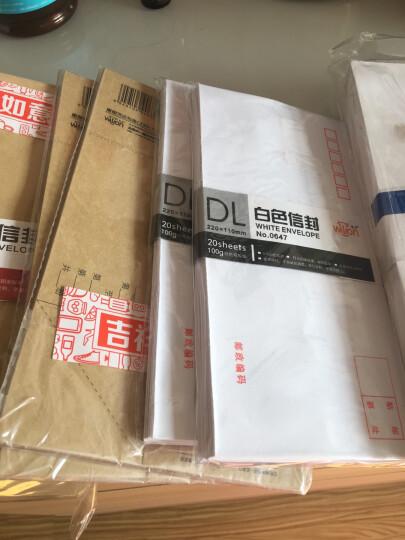 惠朗(huilang)0689 5号牛皮信封邮局标准信封100张/包 晒单图