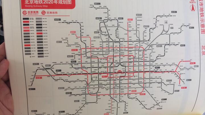 2020年月计划日程本工作小秘书 计划日程本 年历笔记本 记事本 记事本定制logo效率手册 花纹红色 晒单图