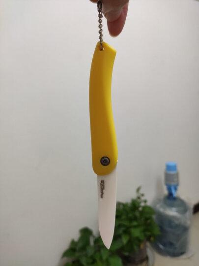 美瓷(MYCERA)陶瓷刀切水果折叠刀具 家用厨具 削皮器 宝宝辅食刀(黄色)ZDD01Y 晒单图