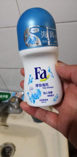 FA 走珠香体液3瓶 50mlX3 浪漫芬芳全天留香爽身香体露去味 清怡海风 晒单图