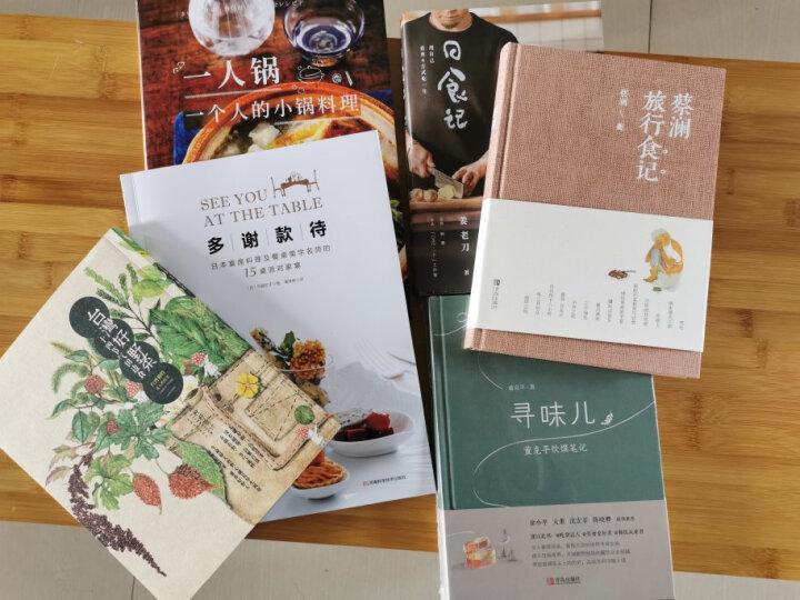 多谢款待:日本宴席料理及餐桌美学名师的15桌派对家宴 晒单图