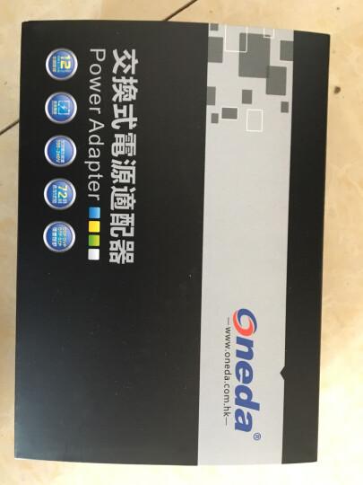 ONEDA适用华硕ADP-40KD BB VX239 MS202D液晶显示器台式电脑显示屏电源适配器 MS202D 晒单图