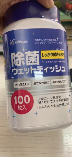 爱丽思IRIS 除菌消毒湿纸巾 除菌卫生湿巾 无酒精 100枚(替换装) 晒单图