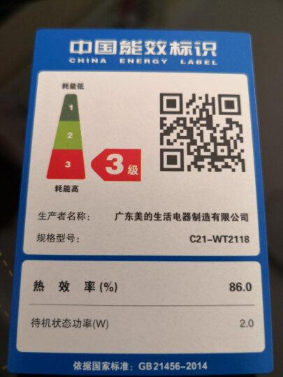美的(Midea)电磁炉 匀火188mm聚能大线圈盘 火锅炉 十档火力 C21-WT2118(标配欧式汤锅+炒锅) 晒单图
