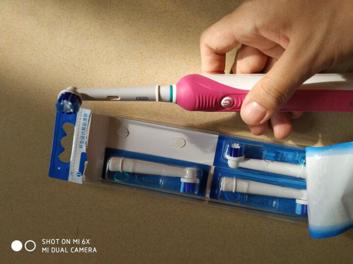 欧乐B电动牙刷头 4支装 精准清洁型 适配成人2D/3D全部型号 EB20-4 博朗精工 晒单图