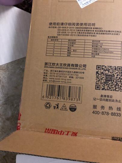 炊大皇不粘炒锅32cm烹饪炒菜锅具燃煤气明火电磁炉通用WG15068 晒单图