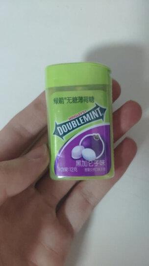 绿箭(DOUBLEMINT)无糖薄荷糖茉莉花茶味约20粒12g塑料盒装 清新口气 约会接吻糖(新旧包装随机发) 晒单图