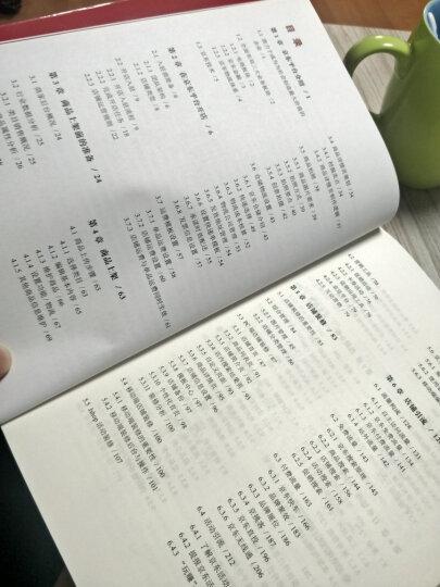 京东平台店铺运营从入门到精通(博文视点出品) 晒单图
