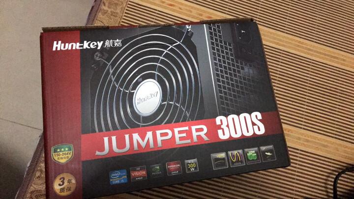 航嘉(Huntkey)额定300W JUMPER300S电脑电源 (单管正激/宽幅电压/背部走线/高性价比) 晒单图