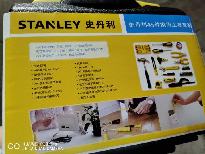 史丹利(Stanley)25件套家用工具箱套装 多功能手动工具箱 组套工具 五金工具组合套装LT-801 晒单图