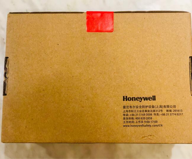 霍尼韦尔(Honeywell)口罩 京东用户专享 (12只/盒) KN95级别  耳带折叠式呼吸阀口罩 H950V-FUN 肆版 晒单图