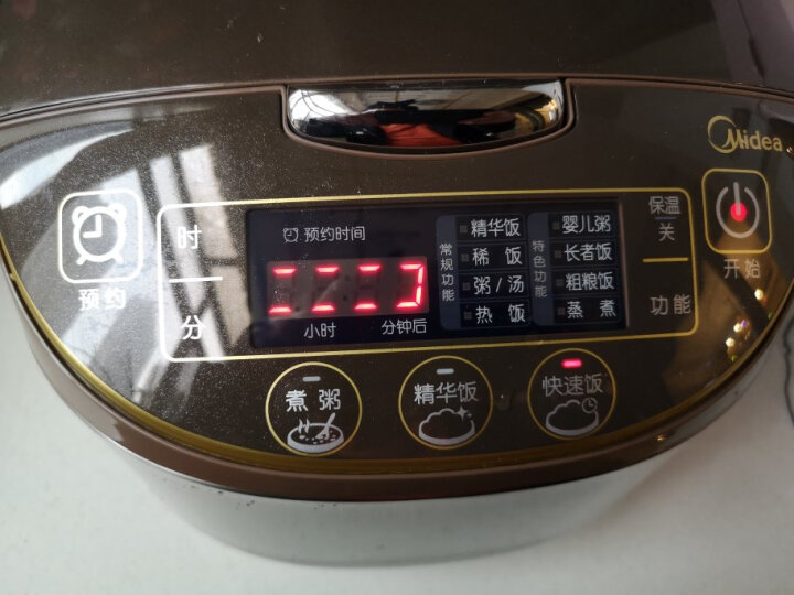 美的(Midea)电饭煲电饭锅5L大容量智能预约气动涡轮防溢锅金属机身家用电饭煲MB-WFS5017TM(24小时预约) 晒单图