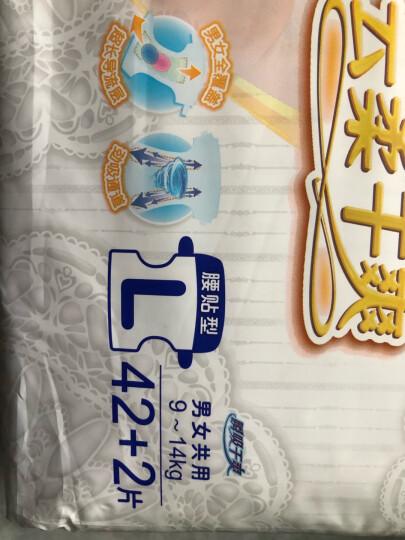 妈咪宝贝MamyPoko婴儿纸尿裤XL32片【12-17kg】 晒单图