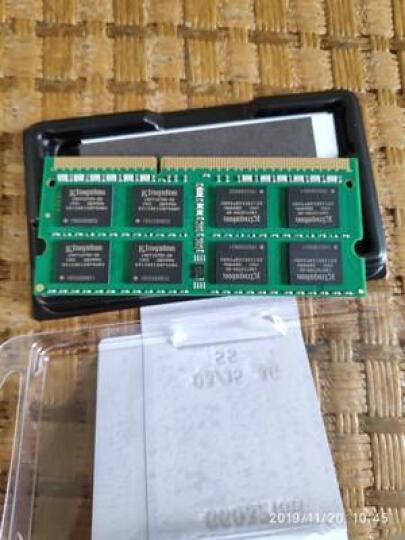 金士顿(Kingston) DDR3 1600 4G 笔记本内存条 低电压版 晒单图