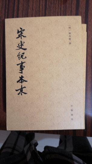 历代纪事本末:左传纪事本末(套装共3册) 晒单图