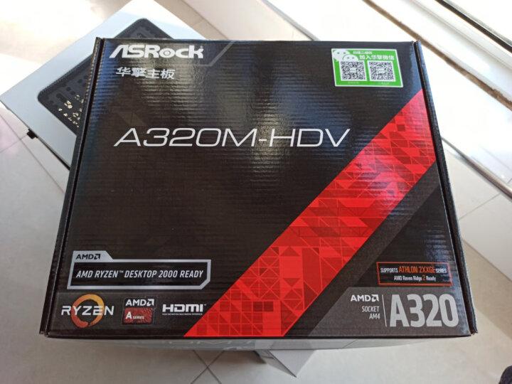 华擎(ASRock)A320M-HDV主板 + AMD 锐龙 3 2200G 处理器 (r3)板U套装 晒单图