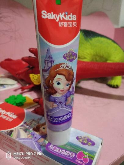 舒客 舒克宝贝儿童成长牙膏(草莓味)2-12儿童60g 小公主苏菲亚  漫威英雄随机发(清新口气防止蛀牙) 晒单图