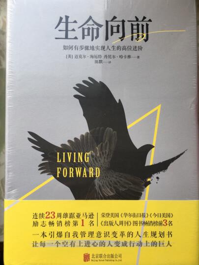 汉字树(套装共3册 活在字里的中国人+人体里的汉字地图+植物里的汉字之美) 晒单图