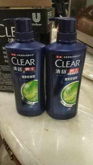 清扬(CLEAR)男士去屑洗发水套装 清爽控油型500gx2送随机香型小样100g(新老包装随机发货)(氨基酸洗发) 晒单图