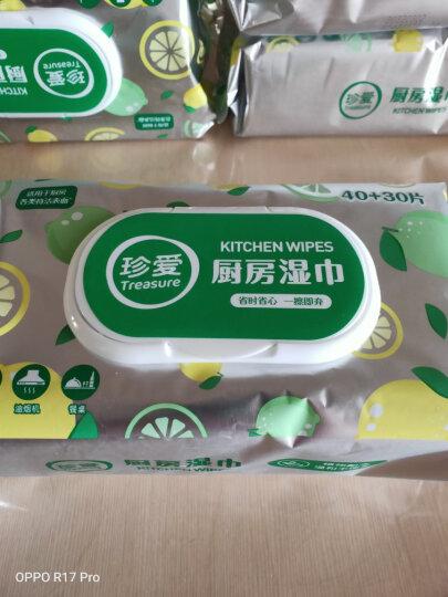 珍爱 厨房用纸湿巾 家庭去油污清洁烟机灶台 70片*3包 晒单图