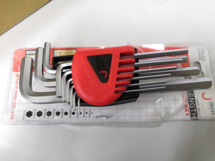 捷科(JETECH)PL-C9 平头镀铬套装 晒单图