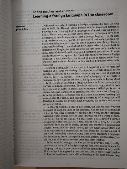 朗文·外研社·新概念英语1:英语初阶 晒单图