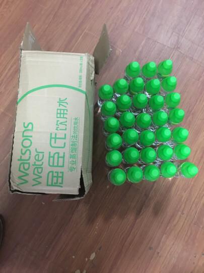 屈臣氏(Watsons) 饮用水(蒸馏制法)280ml*35瓶 整箱装 晒单图