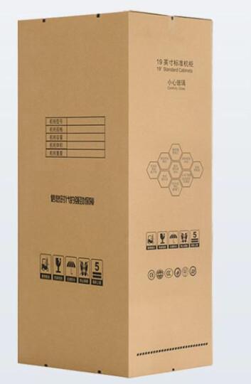 麦森特(MAXCENT)麦森特 机柜 服务器弱电监控UPS交换机网络机柜 加厚可定制 2米42U 600*1000 MX6042 晒单图