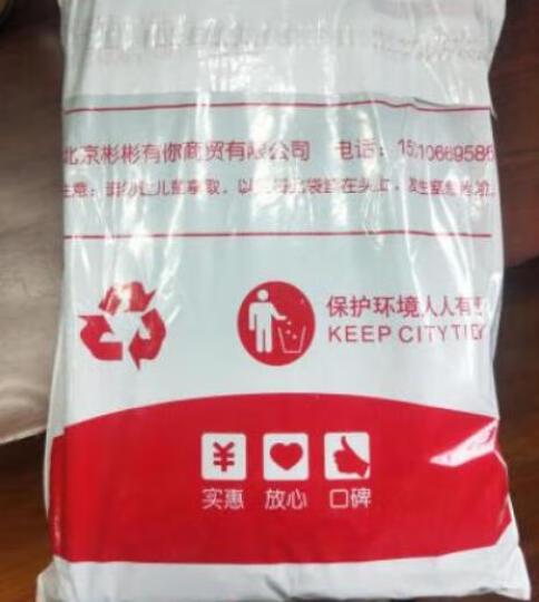 众诺中田  大号商用湿垃圾袋塑料袋酒店物业办公加厚平口100只装 90宽*100高*100支 晒单图