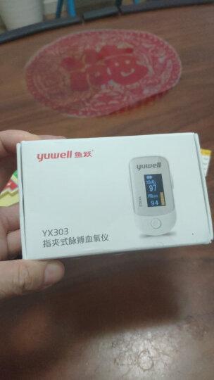 鱼跃(YUWELL)血氧仪YX303 指夹式血氧饱和度脉搏检测器 彩色液晶显示 晒单图