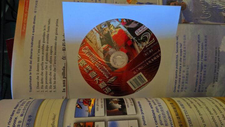 4册 新视线意大利语 中级B1-B2 【学生用书+练习册+视听说+语法】大家学意大利语教程 晒单图